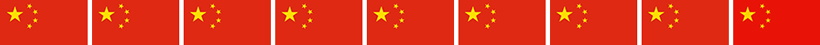 Chinese-flag-line